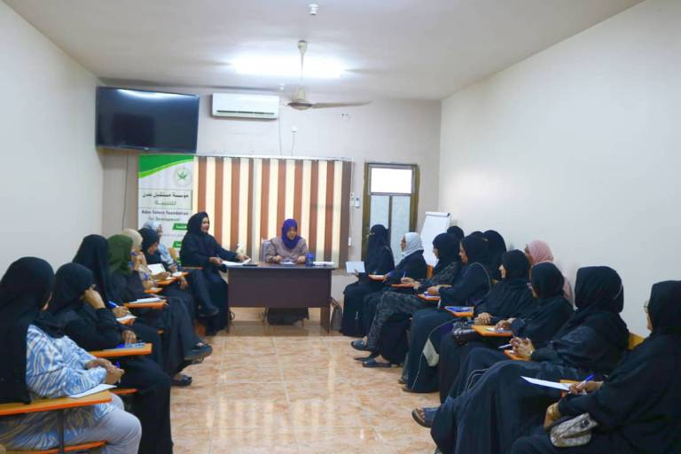 The Role of  Yemeni Women in Aden Through the Lens of WPS: is this the Right Time?